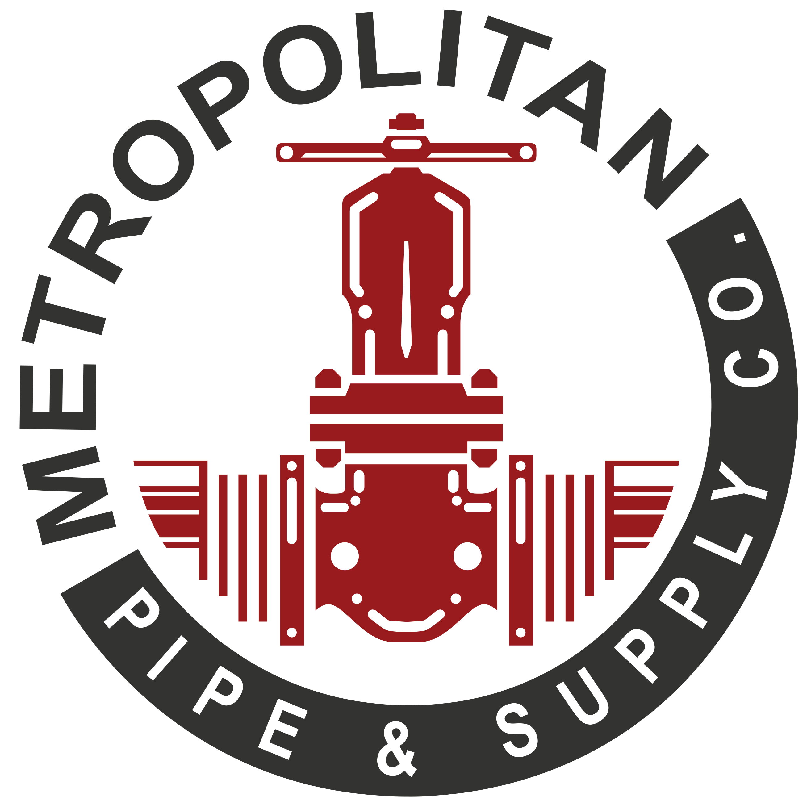 2019 Open House/ 85th Years in Boston @ Metropolitan Pipe & Supply Co.